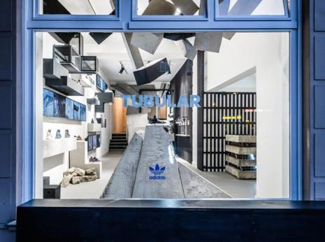 MWB Berlin - adidas tubular gallery - 02
